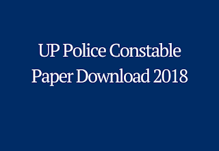 UP Police Constable 2018 Paper PDF Download