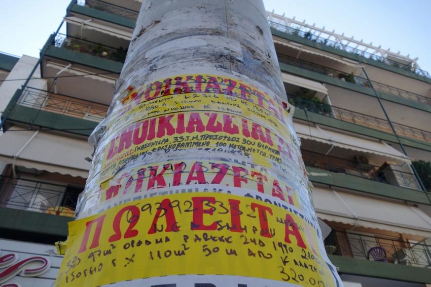 Ενοίκια: Οι δύο αλλαγές για τα μισθωτήρια στο Taxisnet