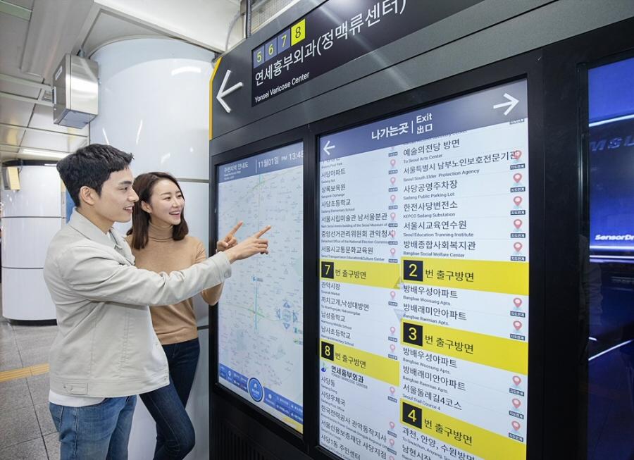삼성전자, 서울 지하철 90개 역사에 스마트 사이니지 4,218대 설치