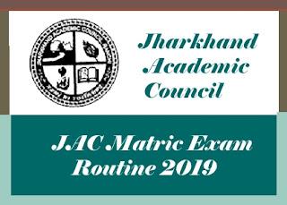 Jharkhand Board Time table 2019, Jharkhand 10th Routine 2019, JAC Matric Time table 2019, Jharkhand Matric Routine 2019