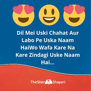 Latest 2020 Love Shayari in Hindi