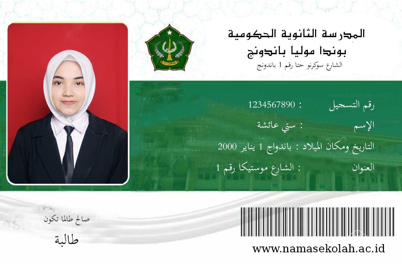 kartu pelajar bahasa arab