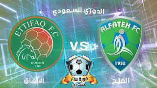 مباراة الاهلي والشباب في الدوري السعودي
