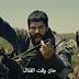 مسلسل المؤسس عثمان الحلقة 63 الإعلان 2 مترجم