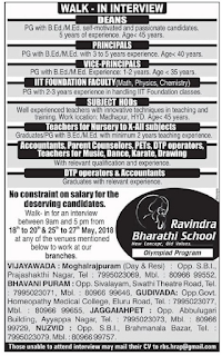 Ravindra Bharathi School Walk In Interview Notification For Teaching Staff, Non-Teaching Staff Notification Vacancy Notification 2018.