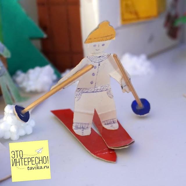 лыжник из бумаги