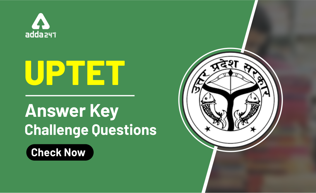UPTET-ANSWER-KEY-CHALLENGE