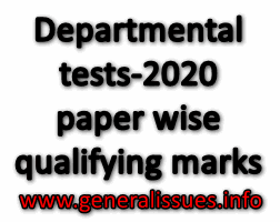 Departmental tests paper wise qualifying marks