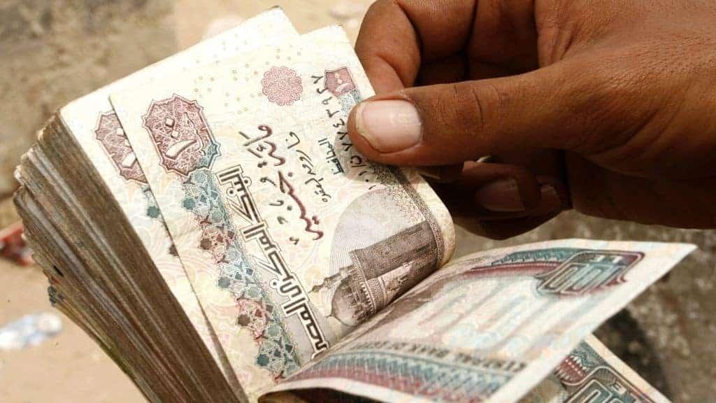 قرض حسن بدون فوائد فى مصر 2021