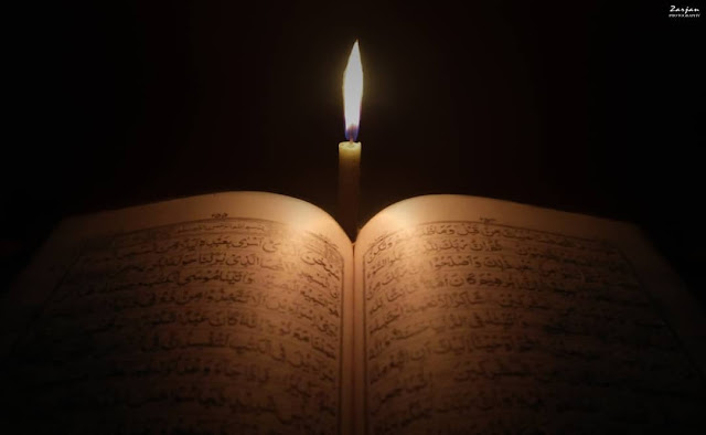 quran photo download
