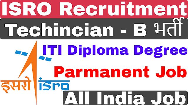 ISRO Technical Assistant Recruitment 2020 | ISRO Recruitment 2020 | ITI Diploma Degree