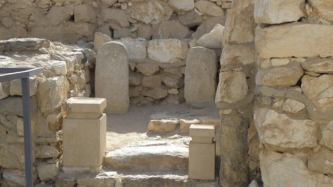 Local da descoberta em Tel Arad/Reprodução
