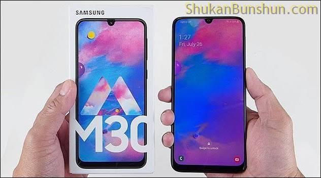 Cara Screenshot Panjang Samsung Galaxy M Cara Screenshot Panjang Samsung Galaxy M30 M20 Tanpa Aplikasi