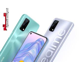 ريلمي Realme V5 5G