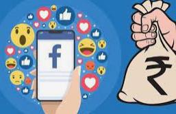 income facebook daily hindi