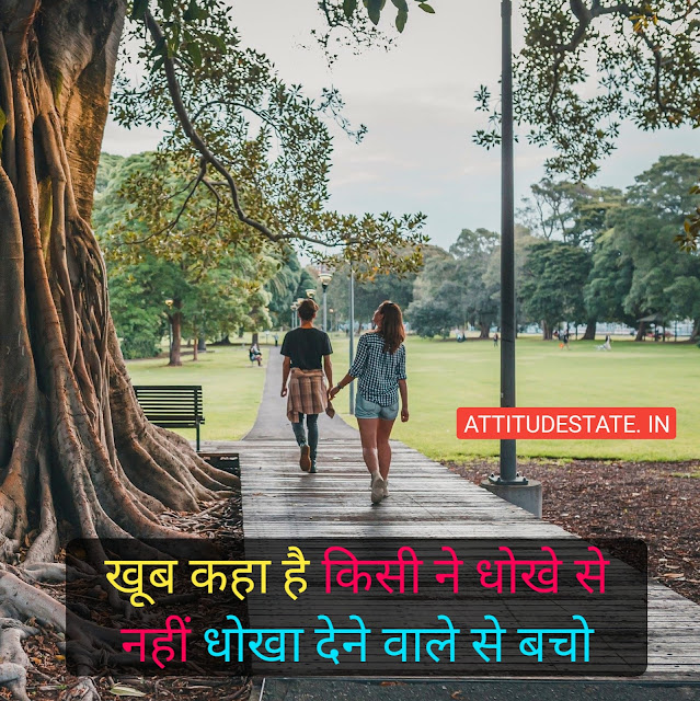 whatsapp status in hindi love attitude sad happy quotes
