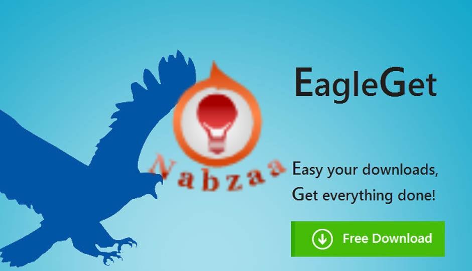 ايجل  مانجر البديل الأقوى من انترنت دونلود مانجر Download Eagleget manger
