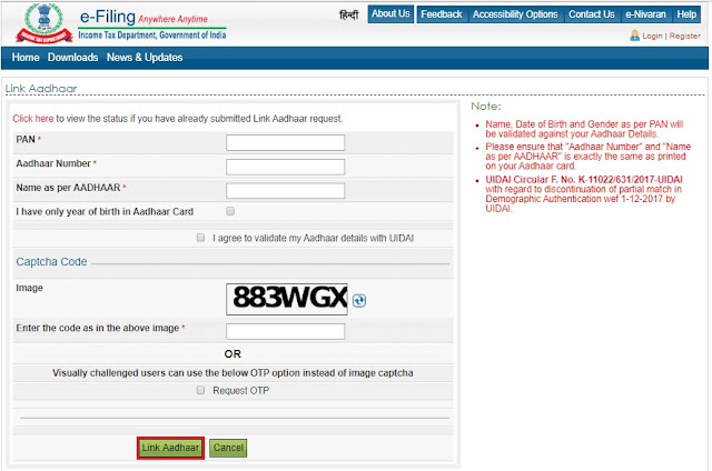 Link pan card with Aadhar Card online