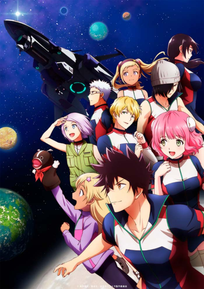 Astra: Lost in Space anime