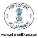 Allahabad High Court Mechanic, Lift Operator Admit Card 2018