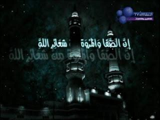 تحميل نغمة قد من الله علينا mp3