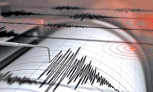 Ασθενής σεισμική δόνηση σημειώθηκε δύο λεπτά πριν τις οκτώ το βράδυ η οποία έγινε αισθητή σε περιοχές της Θεσπρωτίας και των Ιωαννίνων.