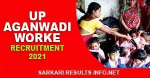 UP Aganwadi Worker, Helper Firozabad District Online Form