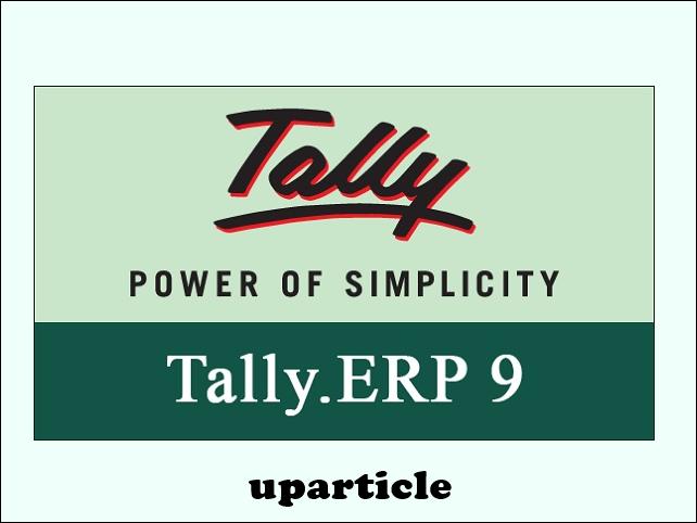 टैली क्या है किस काम आती है? What is Tally in Hindi