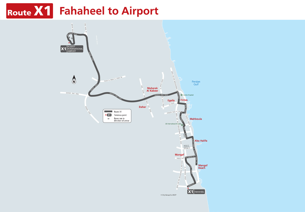 Kuwait City Bus Route: Kuwait City Bus Route X1 (Fahaheel to Airport)