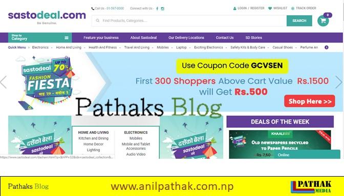 Sastodeal Nepal, Online shopping nepal, pathaks blog, anil pathak