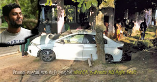 Moratuwa Engineering faculty student dies from accident when vehicle veers away from road