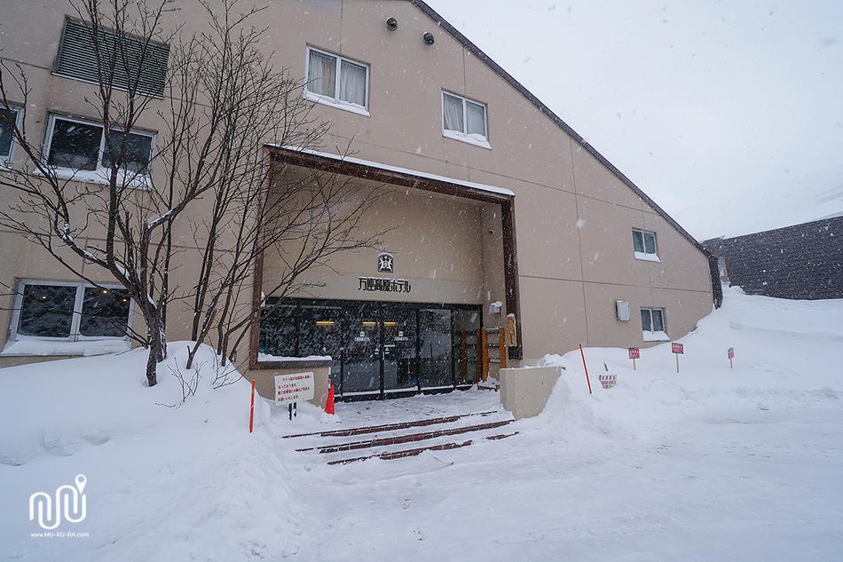 รีวิวโรงแรม Manza Kogen Hotel แช่ออนเซ็นกลางหิมะ