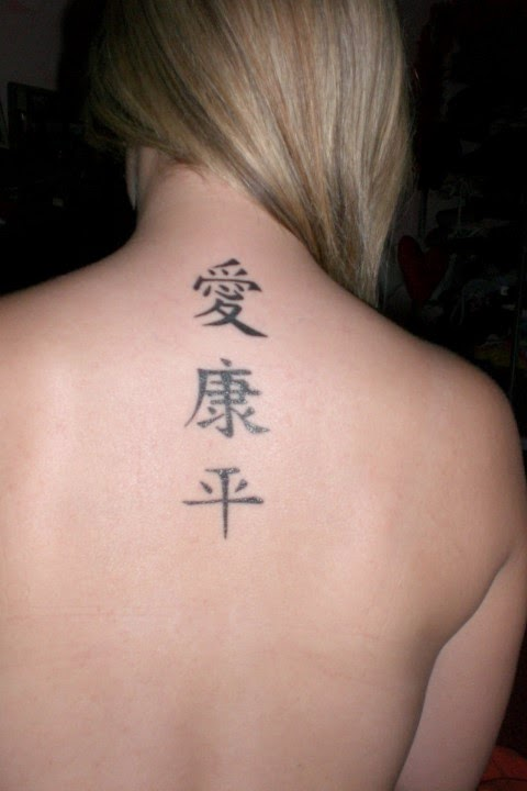 Letras Arabes Y Chinas Para Tatuajes Most Best Art Body Painting