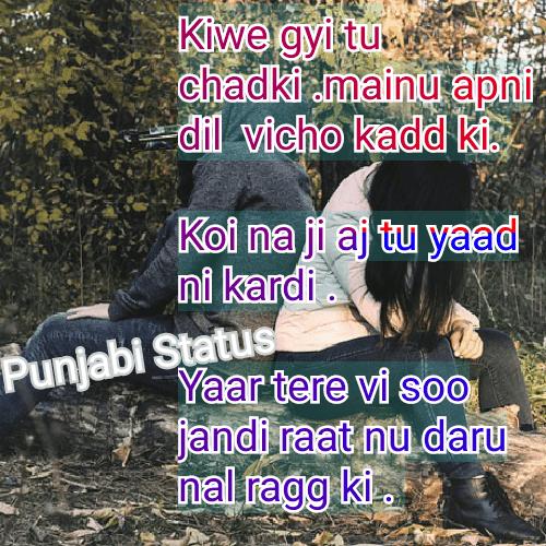 Ghaint Status in Punjabi Picture Collecation on Here Punjab Sad Shayari ghaint status for gf whatsapp quotes