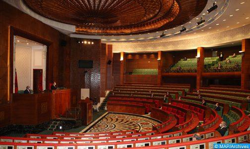 """القضاء الدستوري يرفض النظر في مقترح تعديل """"نظام المستشارين"""""""