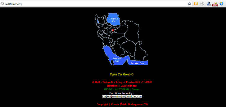 United Nations Sub-Domain of Swaziland hacked by Cocain Team Hackers