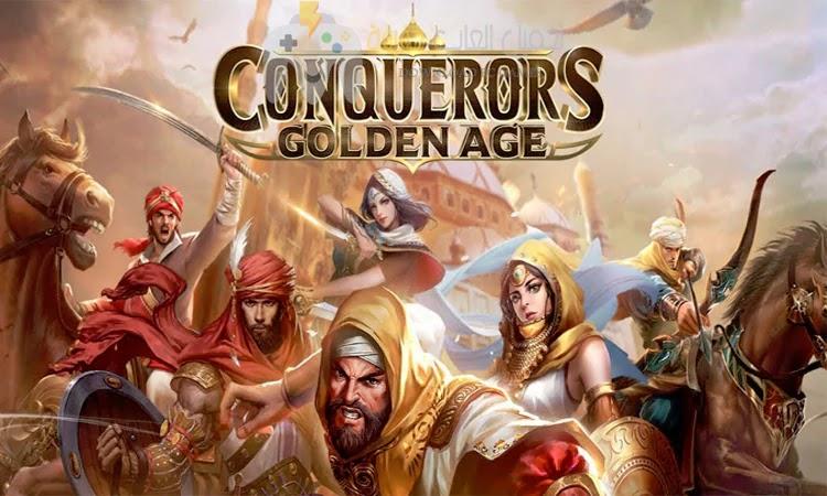 تحميل لعبة الفاتحون العصر الذهبي للكمبيوتر والاندرويد من ميديا فاير