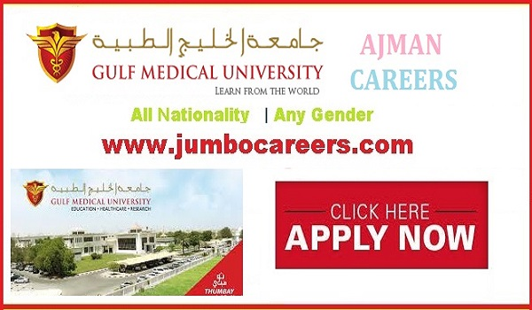 Gulf Medical University (GMU) Ajman Careers 2020