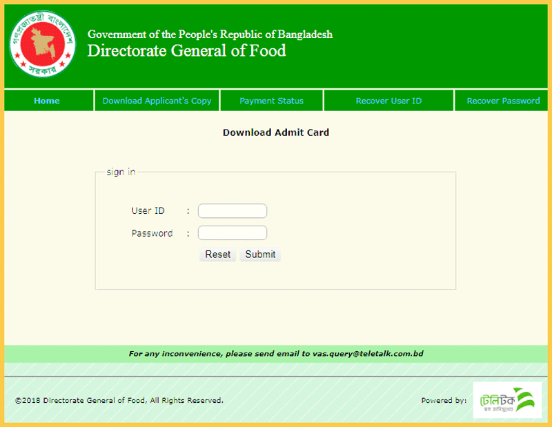 DGFood Admit Card 2019 Download