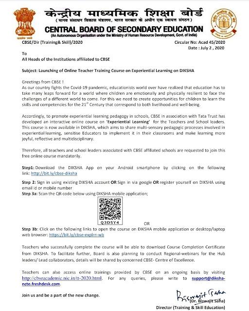 CBSE Launches Online teacher training Programme experimental learning on Diksha Portal /2020/07/CBSE-Launches-Online-teacher-training-Programme-experimental-learning-on-Diksha-Portal.html