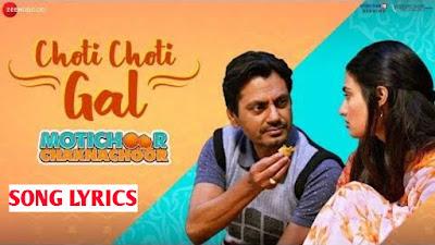 Choti Choti Gal -Motichoor Chaknachoor| Nawazuddin S, Athiya S| Arjuna Harjai ft Yasser Desai,Kumaar
