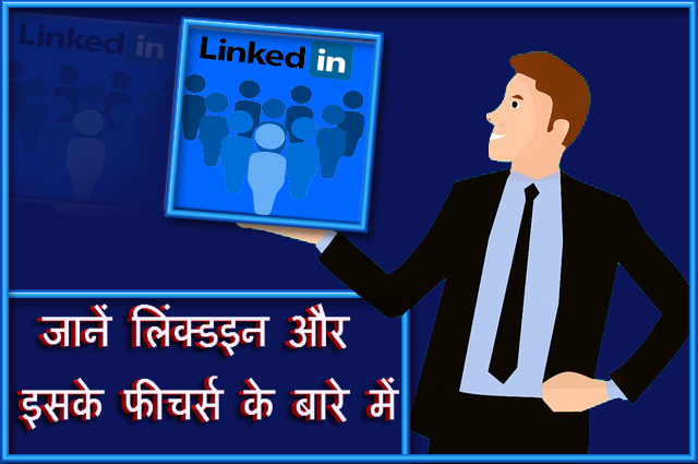 linkedin-online-success-business