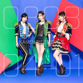 Kamen Rider Girls: Endless Journey 2019