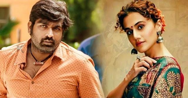 Vijay Sethupathi 'Annabelle Subramaniam' shoot wraps up
