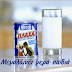 """Έρχεται το τέλος για το """"Γάλα Βλάχας"""" στην Ελλάδα"""