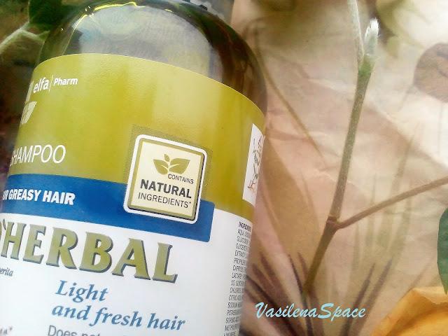 Шампунь-O'Herbal-для-жирных-волос-отзыв-vasilenaspace.blogspot.com