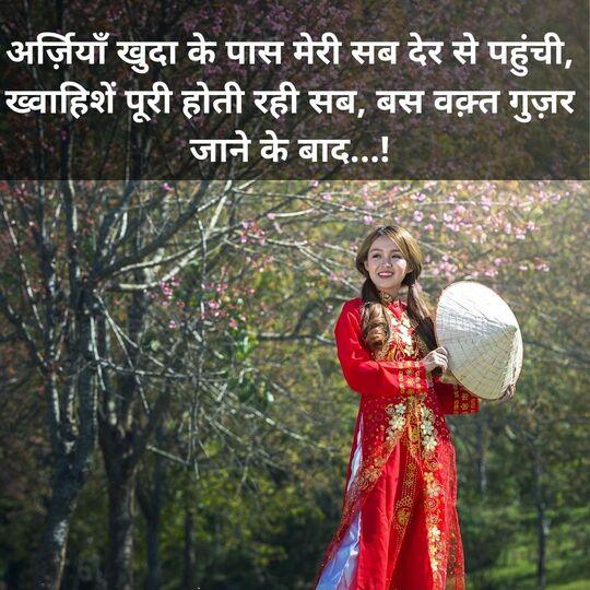 Mohabbat Ki Shayari Hindi