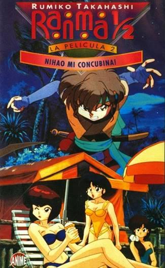 Ranma película anime nihao