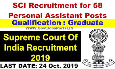 SCI Recruitment 2019