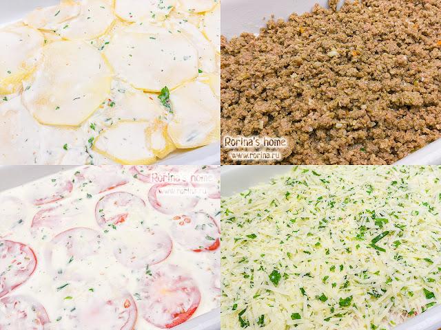 Выкладывайте слоями овощи и мясо
